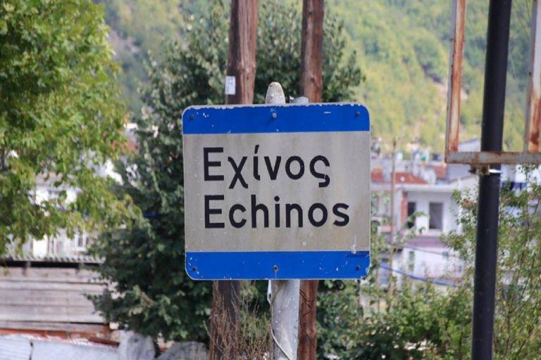 Κορωνοϊός: Έξι νεκροί σε τέσσερις μέρες στον Εχίνο – Οι φόβοι των ειδικών   tovima.gr