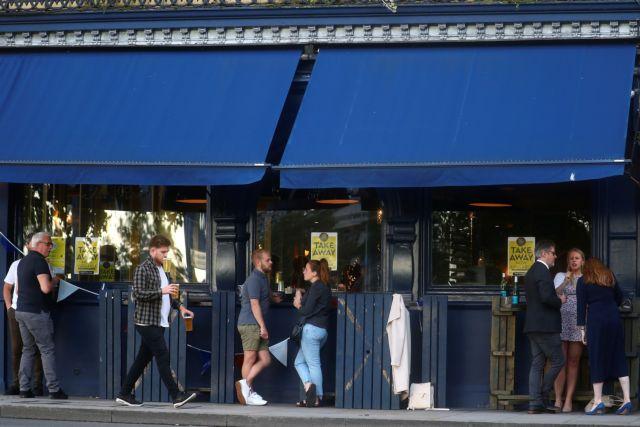 Βρετανία: Ανοίγουν από τις 6 Ιουλίου οι τουριστικές τοποθεσίες στην Ουαλία | tovima.gr
