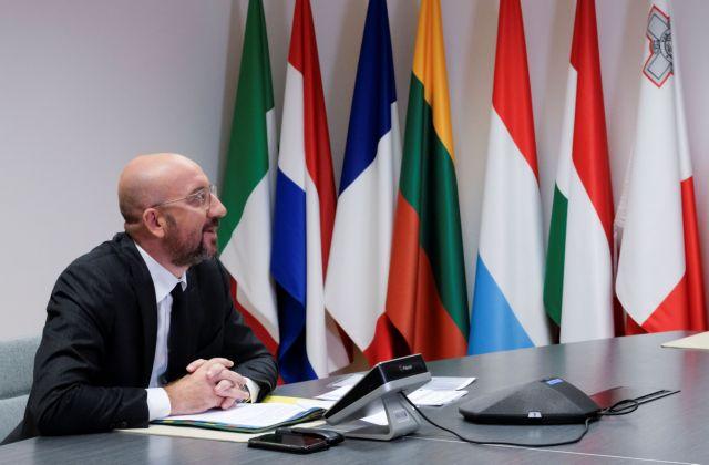 Σύνοδος Κορυφής ΕΕ – Μισέλ: Συλλογική ευθύνη να καταλήξουμε σε συμφωνία | tovima.gr
