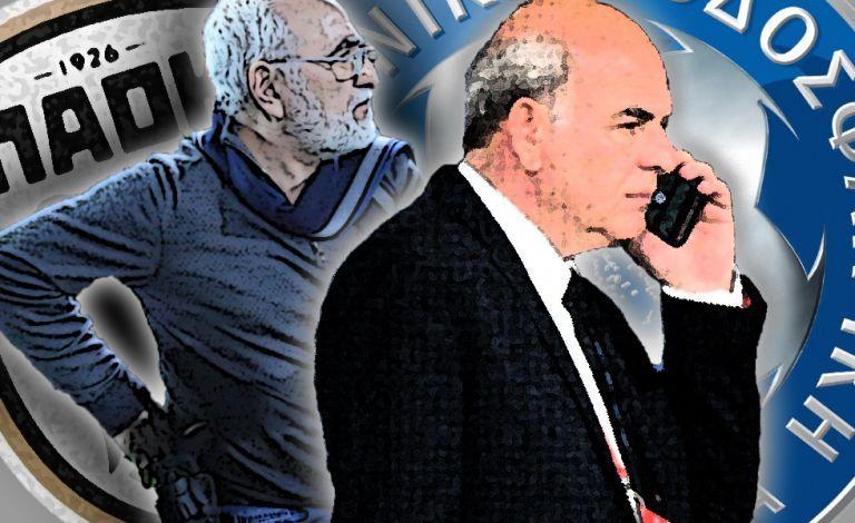 «Πραξικόπημα»: Δεν θέλει κόσμο η ΕΠΟ στο Κύπελλο! | tovima.gr