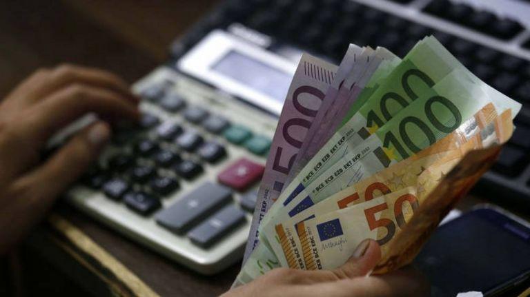 Ρύθμιση οφειλών στην εφορία – Όλο το σχέδιο | tovima.gr