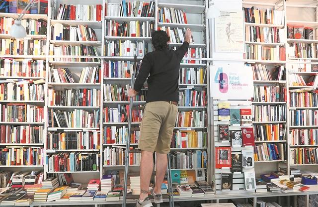 Το ελληνικό βιβλίο μετά την πανδημία | tovima.gr