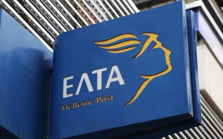 ΕΛΤΑ : Μοντέλο ΔΕΗ και εθελουσία για 2.000 εργαζόμενους – Εντονες αντιδράσεις | tovima.gr