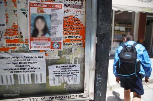 Μαρκέλλα: Στον ανακριτή η 33χρονη – Τι αποκαλύπτουν τα σημειωματάριά της -Τι εξετάζει η αστυνομία | tovima.gr