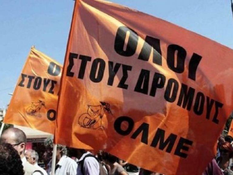 ΟΛΜΕ: Καλεί τους καθηγητές σε αποχή από τα βαθμολογικά τους καθήκοντα | tovima.gr