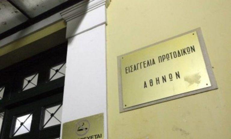 Στα χέρια του εισαγγελέα η ηχογραφημένη συνομιλία Μιωνή – Παππά   tovima.gr