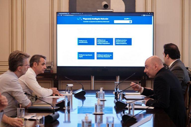 Κ. Μητσοτάκης: να μην μείνει κανείς πίσω στην ψηφιακή εποχή   tovima.gr