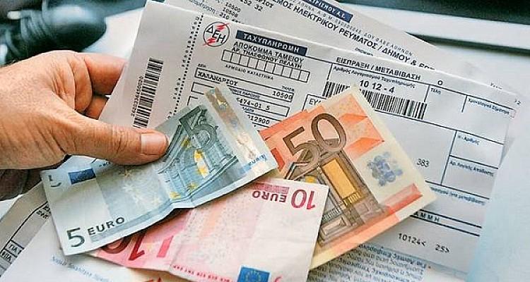 ΔΕΗ: Στην JP Morgan περνούν απλήρωτοι λογαριασμοί   tovima.gr