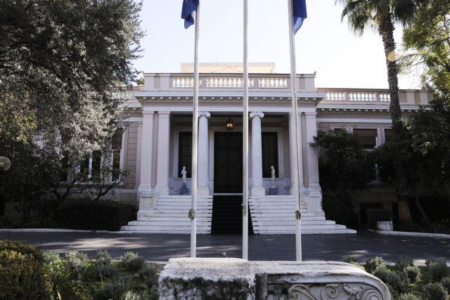 Μίνι ανασχηματισμός: Αυτές είναι οι αλλαγές στο κυβερνητικό σχήμα | tovima.gr