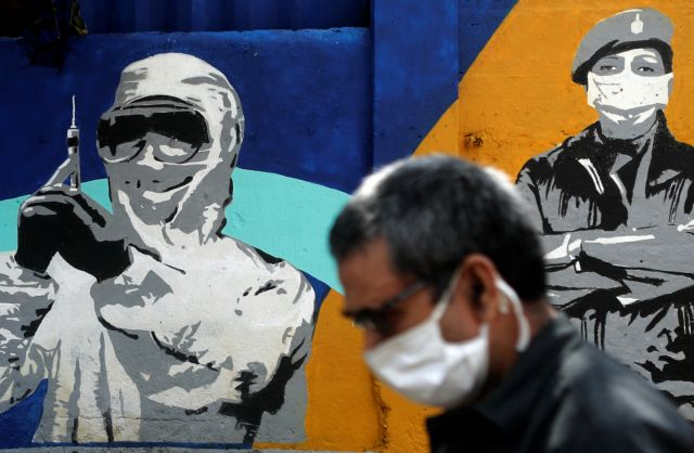 SOS από ΠΟΥ για δεύτερο κύμα κορωνοϊού – «Θα είναι πιο καταστροφικό από το πρώτο» λένε οι ειδικοί | tovima.gr
