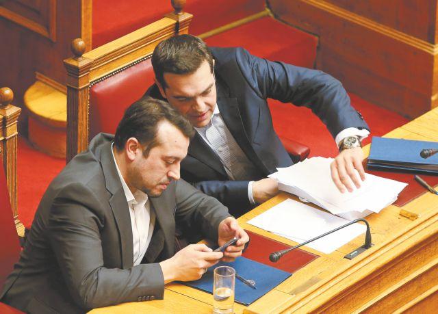 Δημοσκόπηση στα «ΝΕΑ Σαββατοκύριακο»: Το 54,7% πιστεύει ότι ο Τσίπρας γνώριζε | tovima.gr