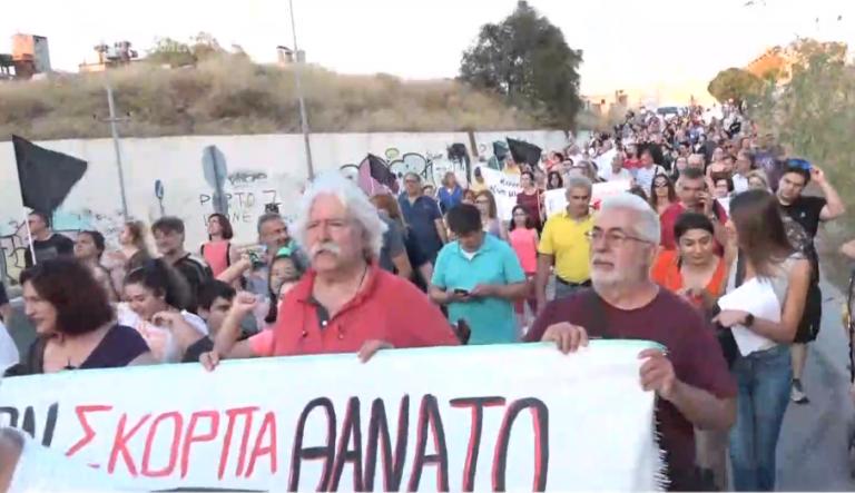 Δραπετσώνα: Διαμαρτυρία κατοίκων για τη ρύπανση και τη δυσοσμία που προκαλεί η Oil One | tovima.gr