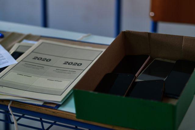 Πανελλαδικές 2020: Οι απαντήσεις σε Χημεία, Οικονομία, ΑΟΘ – Οι εκτιμήσεις | tovima.gr