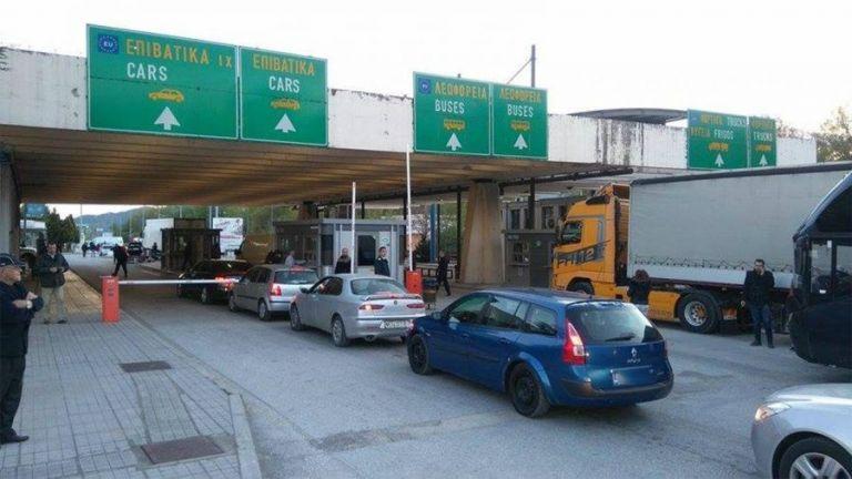 Ουρές χιλιομέτρων στον Προμαχώνα – Συνεχίζεται η «κάθοδος» Βαλκάνιων τουριστών | tovima.gr