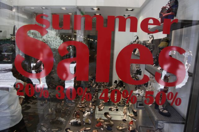 Θερινές εκπτώσεις: «Πρεμιέρα»  τη Δευτέρα 13 Ιουλίου   tovima.gr