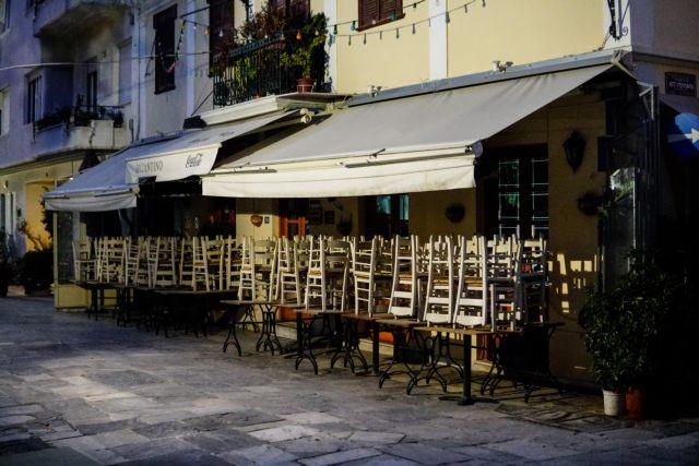 Λιγοστοί οι πελάτες στα παραδοσιακά εστιατόρια της Πλάκας   tovima.gr
