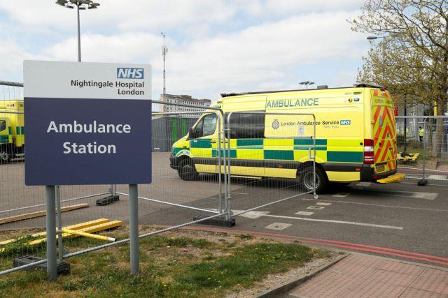 Βρετανία: 36 νέοι θάνατοι από κορωνοϊό το τελευταίο 24ωρο | tovima.gr