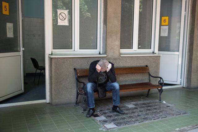 Σερβία: 254 νέα κρούσματα το τελευταίο 24ωρο – Δραματική η κατάσταση στο Κόσοβο   tovima.gr