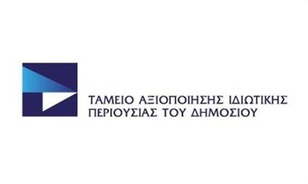 ΤΑΙΠΕΔ: Ξεκίνησε διεθνής διαγωνισμός για την αποθήκη αερίου της Καβάλας | tovima.gr