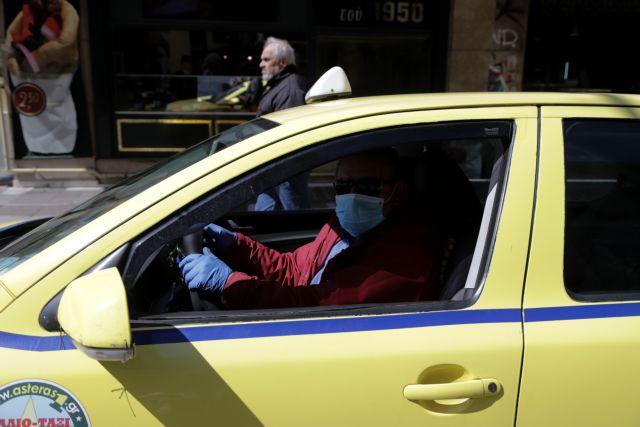 Οδηγός και τρεις επιβάτες σε Ι.Χ. και ταξί | tovima.gr