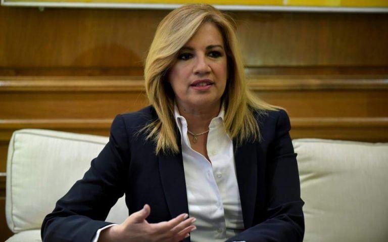 Γεννηματά: Ναι σε διάλογο με την Τουρκία, όχι με το περίστροφο στο τραπέζι | tovima.gr