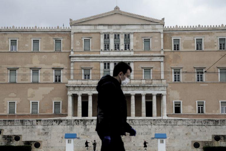 Ο λογαριασμός τον Σεπτέμβριο | tovima.gr