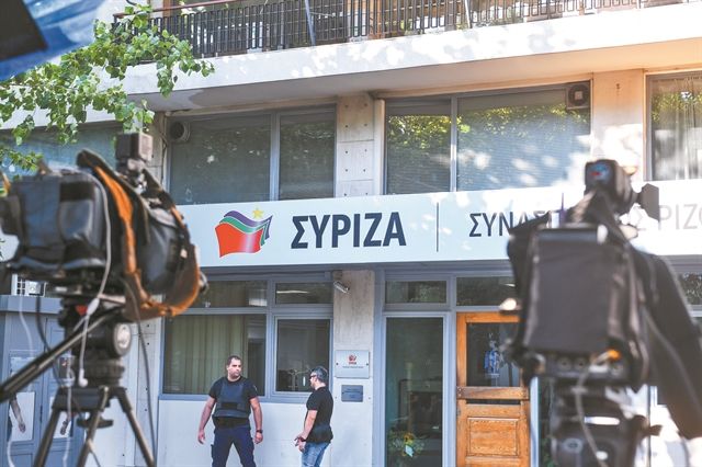 Η δυσανεξία του ΣΥΡΙΖΑ έναντι του Τύπου | tovima.gr