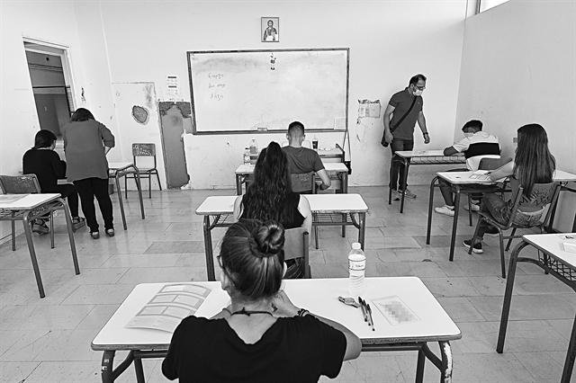 Προτάσεις για το Λύκειο και το σύστημα πρόσβασης | tovima.gr