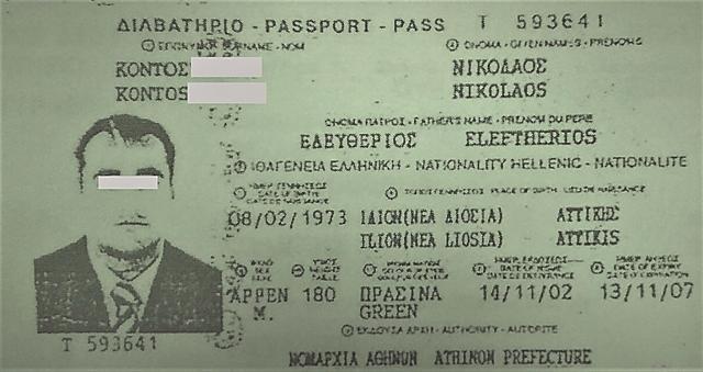 Ο βίος και η πολιτεία του ψευτογιατρού από το Ιλιον | tovima.gr