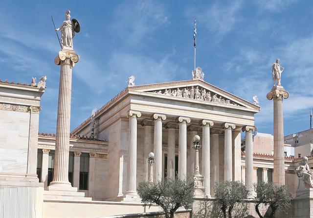 Το Ιστορικό Λεξικό της Νέας Ελληνικής της Ακαδημίας Αθηνών και η συγγραφική του «πορεία» | tovima.gr