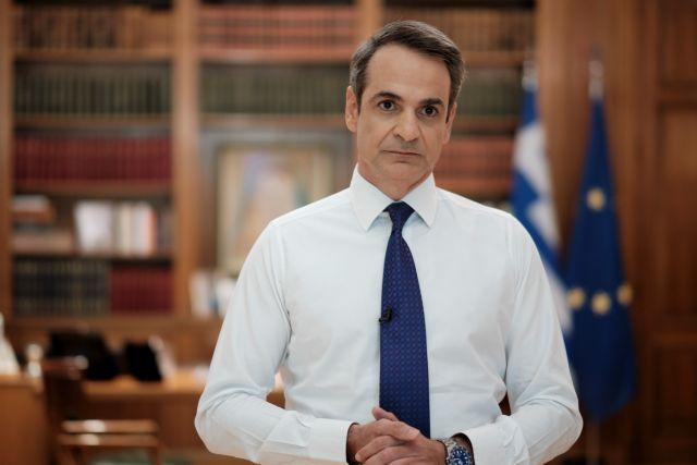 Tους πολιτικούς αρχηγούς ενημερώνει αύριο ο Μητσοτάκης | tovima.gr