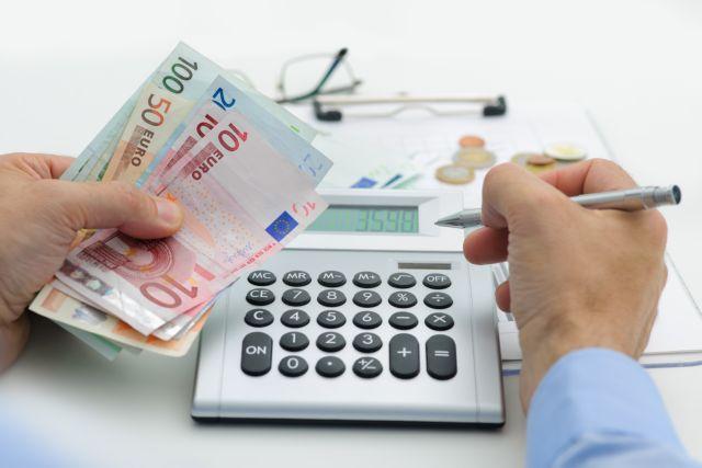 Γενναία μείωση στην προκαταβολή φόρου | tovima.gr