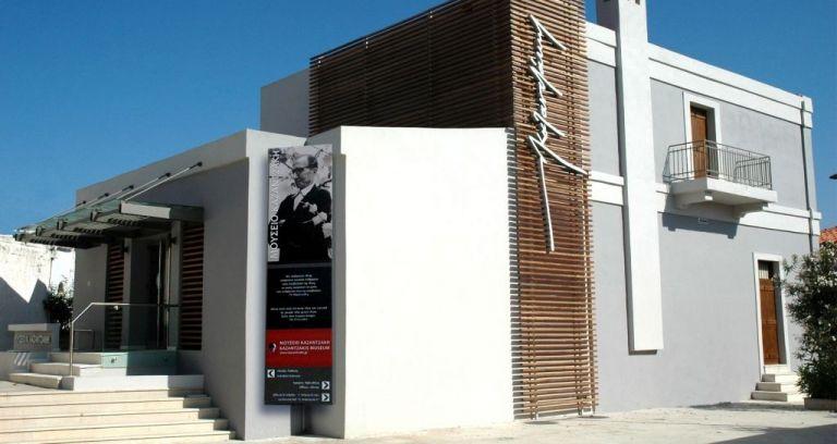 Δέκα χρόνια από τα εγκαίνια του Νέου Μουσείου Καζαντζάκη | tovima.gr