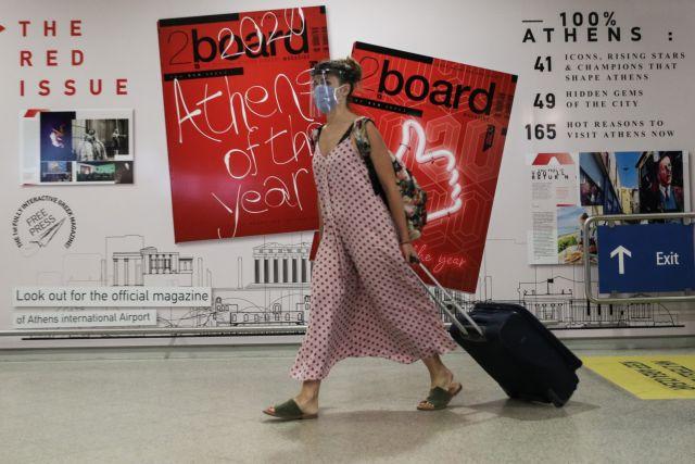 Τουρισμός: Εκκίνηση με 235 διεθνείς πτήσεις και 4.000 τεστ σε ταξιδιώτες – Αγωνία για τα αποτελέσματα | tovima.gr