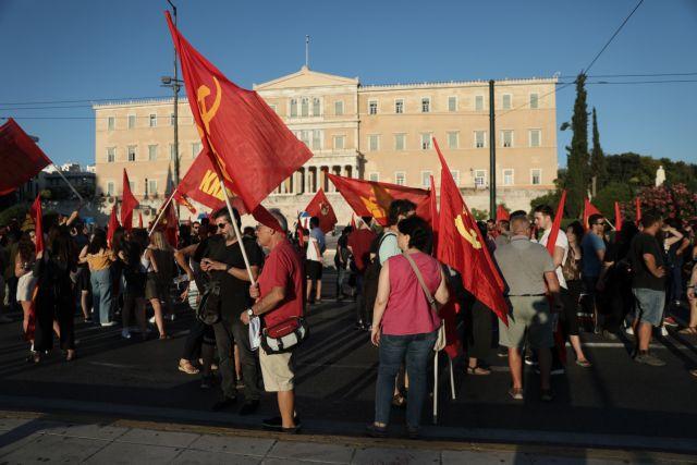 ΚΚΕ: Συγκέντρωση διαμαρτυρίας κατά του νομοσχεδίου για τις διαδηλώσεις | tovima.gr
