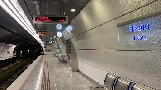 Μετρό : Ράλι 15 ημερών για να «κλειδώσει» η Γραμμή 4 | tovima.gr
