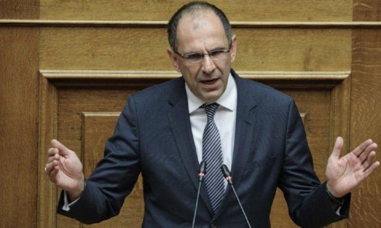 ΠΑΕ Άρης: Ούτε φωνή ούτε ακρόαση από τον Γεραπετρίτη για το ζήτημα του ban   tovima.gr