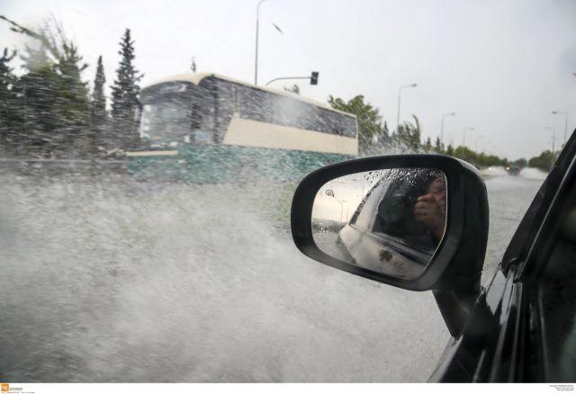 Κακοκαιρίας συνέχεια: Ποιες περιοχές πλήττει – Πόσο θα κρατήσει | tovima.gr