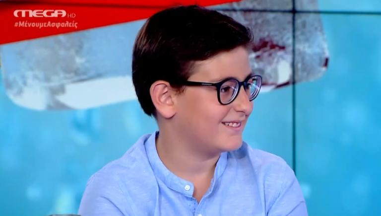 «Μίνι Καύσωνας» – MEGA: Ο 13χρονος που κατέκτησε α' βραβείο σε παγκόσμιο διαγωνισμό ποίησης   tovima.gr