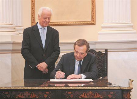 Ο άνθρωπος που είδε τους Προέδρους να περνούν | tovima.gr