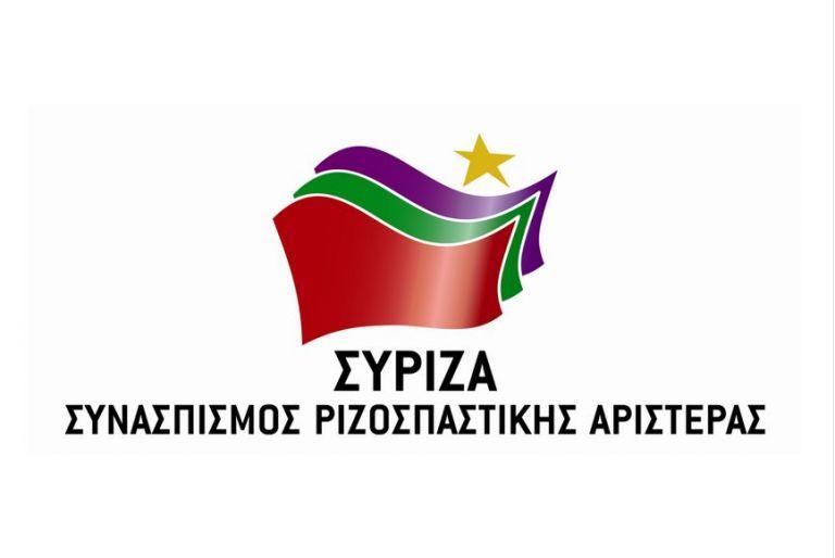 Ο ΣΥΡΙΖΑ για την ανακοίνωση της Alter Ego για την επιστροφή των χρημάτων από το «Μένουμε σπίτι» | tovima.gr