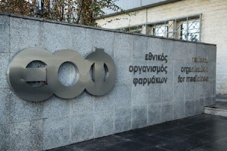 Καμπανάκι ΕΟΦ για κρέμα που πωλείται μέσω διαδικτύου | tovima.gr