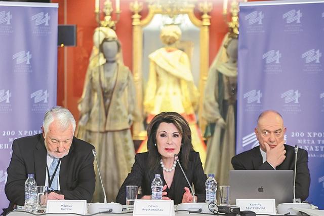 Για την Επιτροπή Ελλάδα 2021   tovima.gr