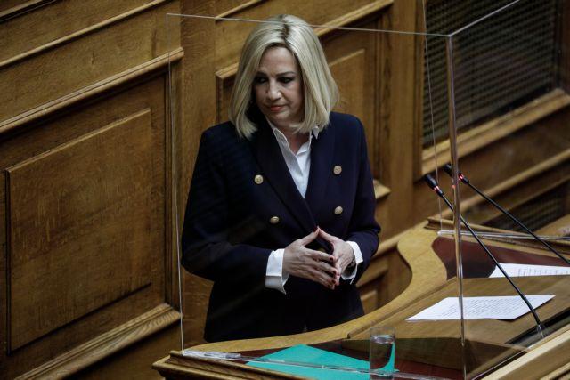 Γεννηματά – Βουλή: Σφοδρά πυρά σε Τσίπρα, Μητσοτάκη   tovima.gr