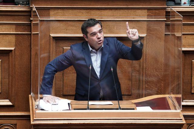 Πώς σχολίασε ο Τσίπρας την επιστροφή των χρημάτων από την Alter Ego Media | tovima.gr