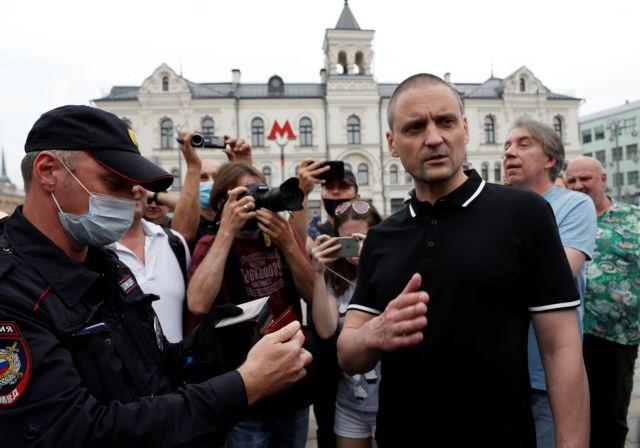 Ρωσία: Συνελήφθησαν γιατί σχεδίαζαν διαμαρτυρίες κατά του Προέδρου Πούτιν | tovima.gr