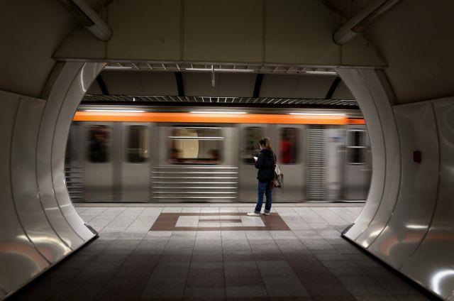 Μετρό: Κλείνουν το απόγευμα οι σταθμοί  Σύνταγμα, Πανεπιστήμιο | tovima.gr