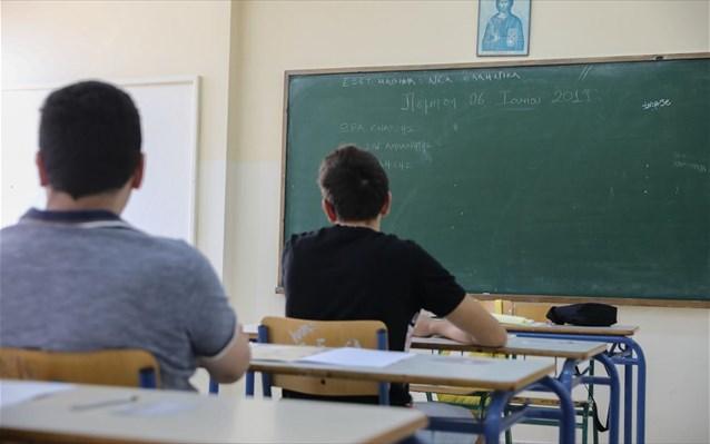Πανελλαδικές 2020: Στην Αρμονία εξετάζονται σήμερα οι υποψήφιοι   tovima.gr
