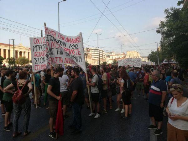 Διαδηλώσεις: «Σοβαρές ανησυχίες» από τη Διεθνή Αμνηστία για το ν/σ | tovima.gr