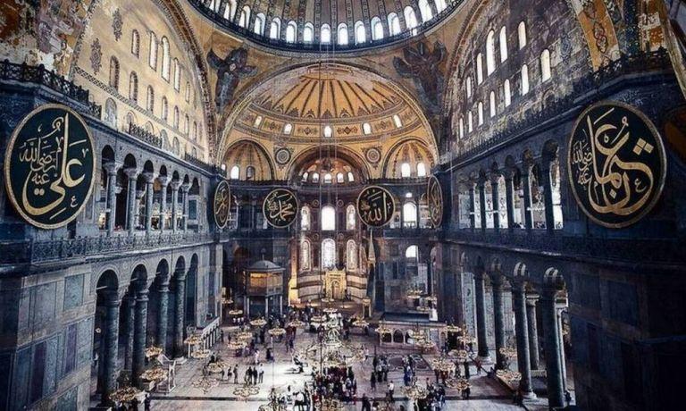 Τουρκικά ΜΜΕ πανηγυρίζουν τη μετατροπή της Αγιας Σοφιάς σε τζαμί | tovima.gr